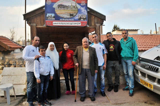 The Shamasneh family in front of their home in Sheikh Jarrah, East Jerusalem