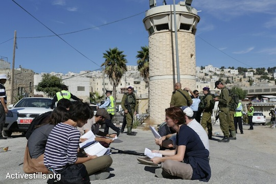 Study in Hebron continues (Photo: Activestills)