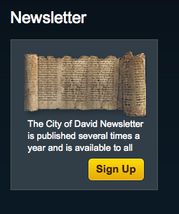 Each City of David Newsletter is Hand Written on Parchment by a Truly Pious Team of Sofrim. Sign up Today!