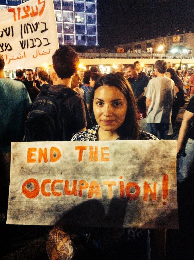 Rabin Square, Tel Aviv, Summer 2014.