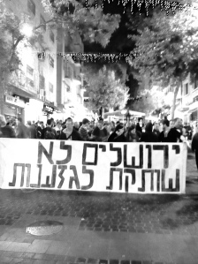 """Jerusalem will not be silent in the face of racism."" October 2014"