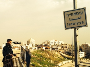 Israeli forces stationed at the entrance to Issawiya
