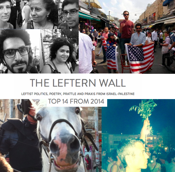The Leftern Wall's Top 14 of 2014