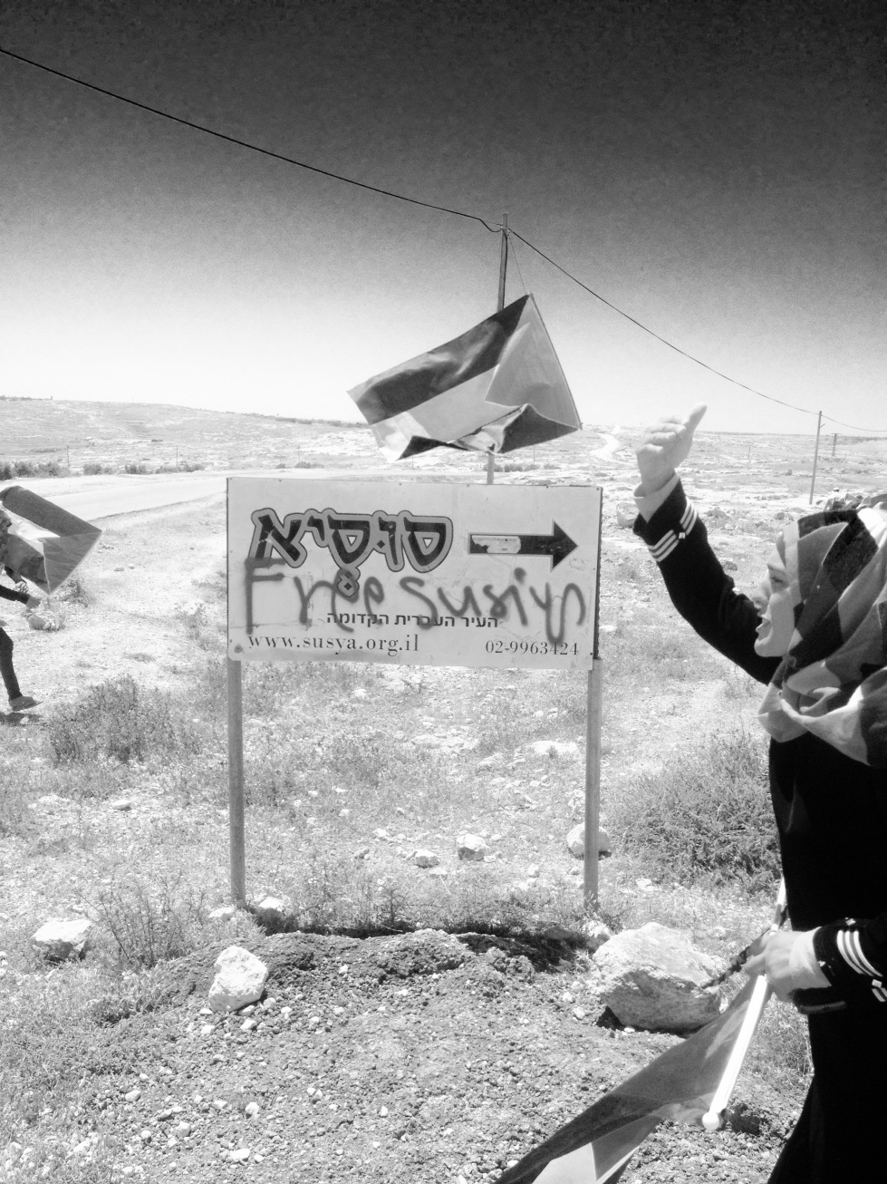 The march headed towards the Archeological Site of Susiya's Ancient Synagogue, from which the current Susiya's residents had been expelled in 1986, and are now barred from entering