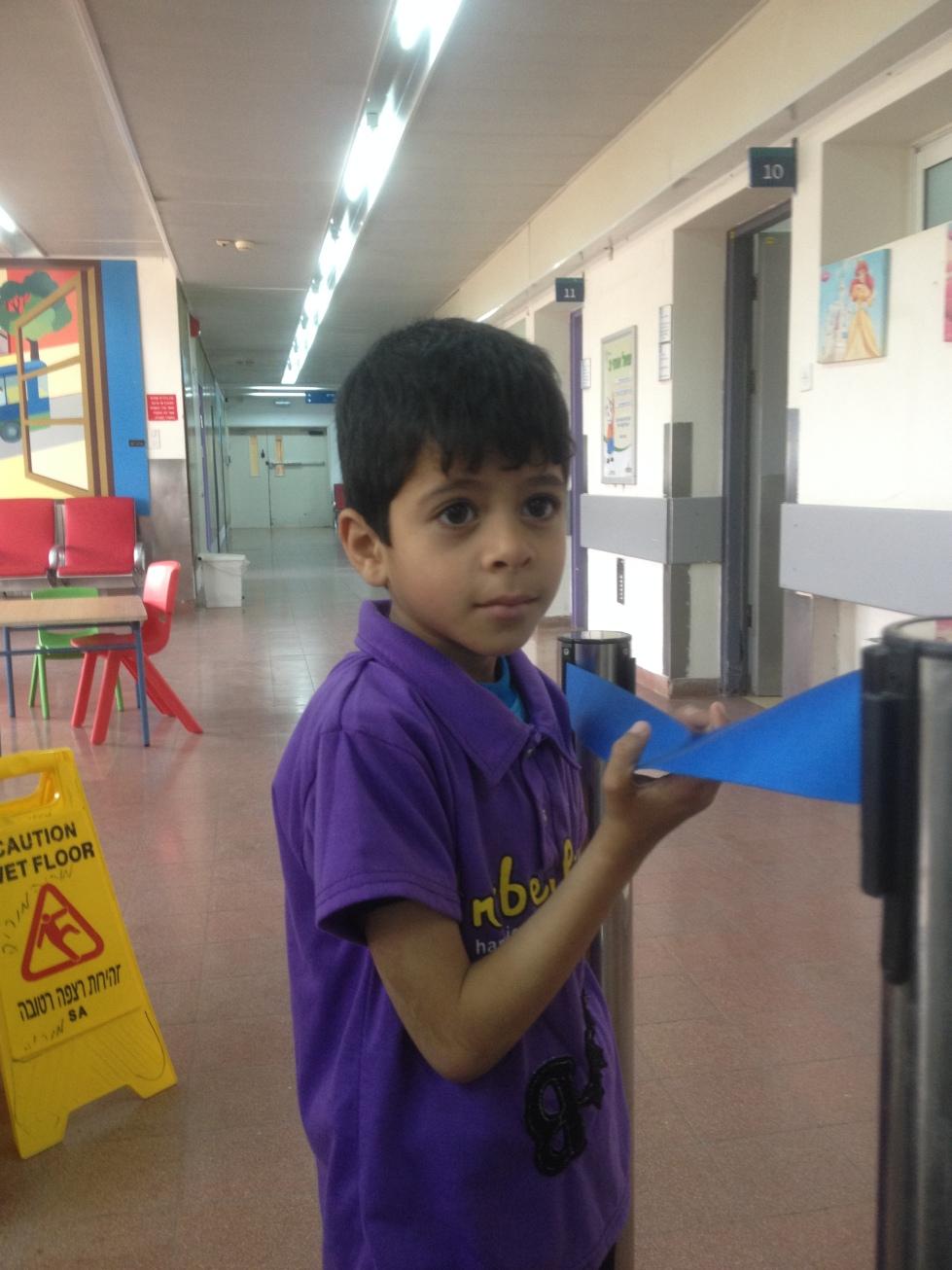 Abdallah at Meir Hospital, Kfar Saba