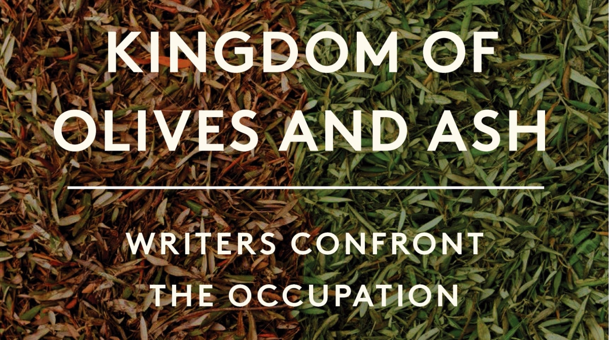 Kingdom of Olives and Ash: Writers Confront the Occupation (Available Now)